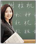 Beginner Chinese course